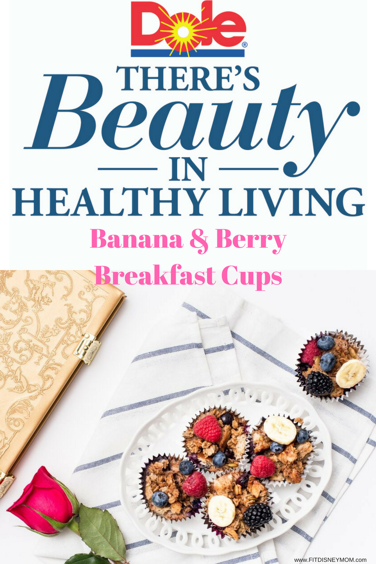 Breakfast Cups Recipe, Oatmeal Breakfast Cups Recipe, Banana Breakfast Recipe